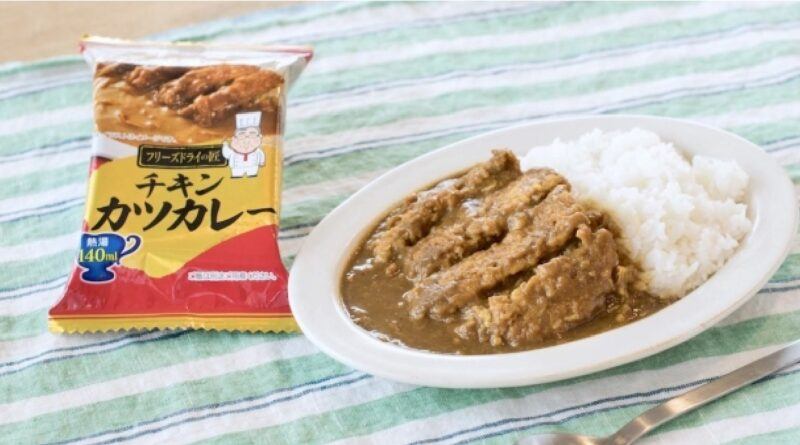 japanese curry katsu instant